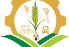 Photo of Agricultural Inputs Worth $600 Mn Distributed in Ethiopia This FY
